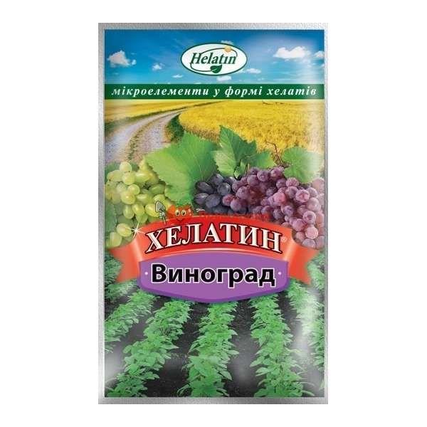 Хелатин Виноград Helatin, Фасовка - 50 мл
