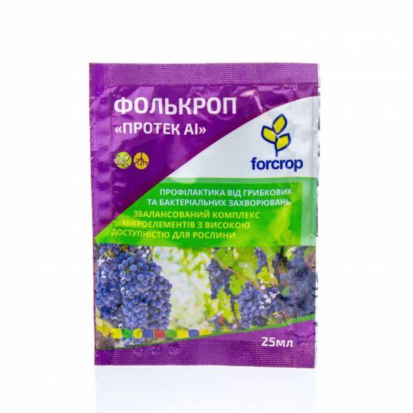 Комплекс микроэлементов Protec Al от Folcrop, Фасовка - 25 мл
