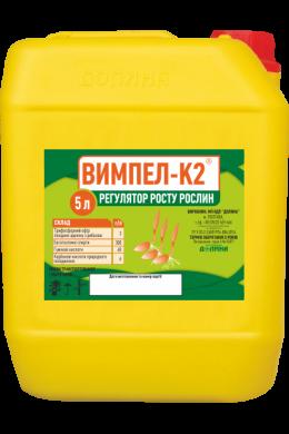 Регулятор росту ВИМПЕЛ-К2